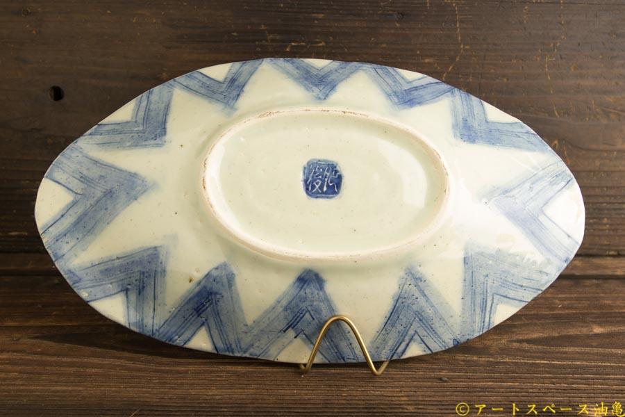 画像2: 肥後博己「印花紋染付楕円皿」