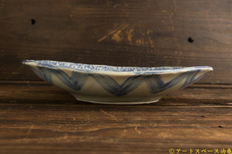 画像4: 肥後博己「印花紋染付楕円皿」