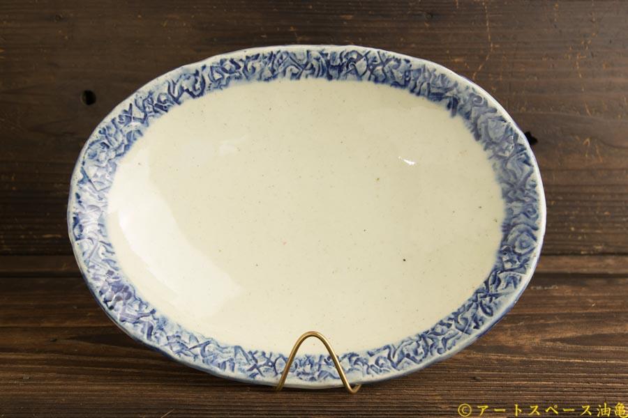 画像1: 肥後博己「印花紋染付楕円皿」