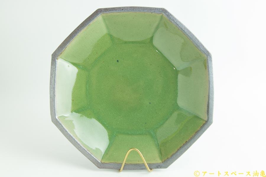 画像1: 遠山貴弘「八角深鉢 グリーン」