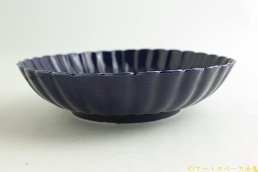 画像3: 柳川謙治「瑠璃 菊華輪花七寸鉢」