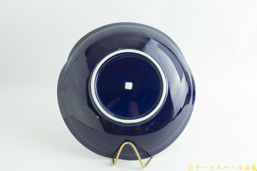 画像4: 柳川謙治「瑠璃 花七寸皿」