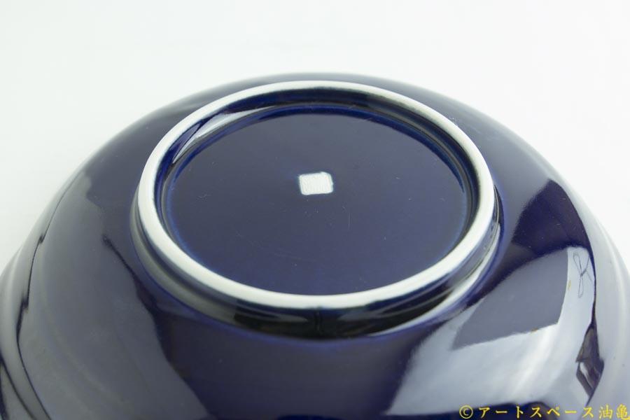 画像5: 柳川謙治「瑠璃 花七寸皿」