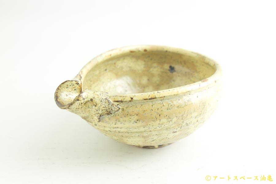 画像1: 工藤和彦「黃粉引 片口小鉢」
