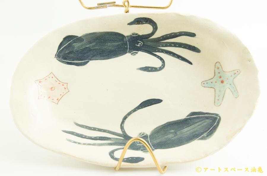 画像1: 田川亞希 「シーフードカレー皿」