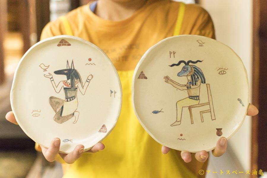 画像1: 田川亞希 「古代エジプトプレート」