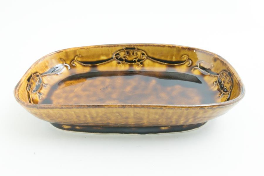 画像1: 柳川謙治「飴釉 陽刻楕円鉢」