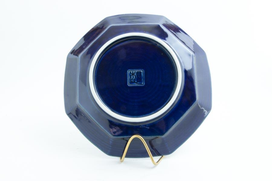 画像4: 柳川謙治「瑠璃 八角七寸皿」
