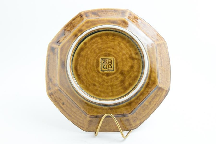 画像4: 柳川謙治「飴釉 八角七寸皿」