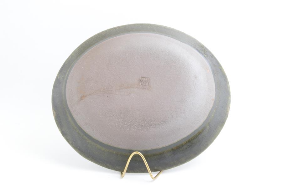 画像4: 古谷浩一「サビ釉 ダ円リム皿 大」