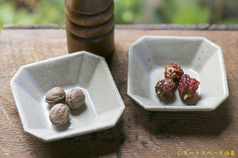画像1: 寺村光輔 並白釉 隅切角鉢 小(薪)