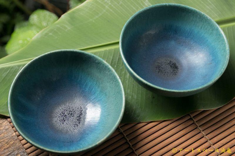 画像1: 金澤尚宜 青の釉景ボウル