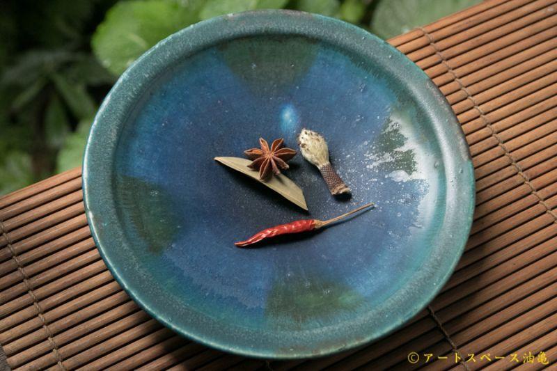 画像1: 金澤尚宜 青の釉景plate