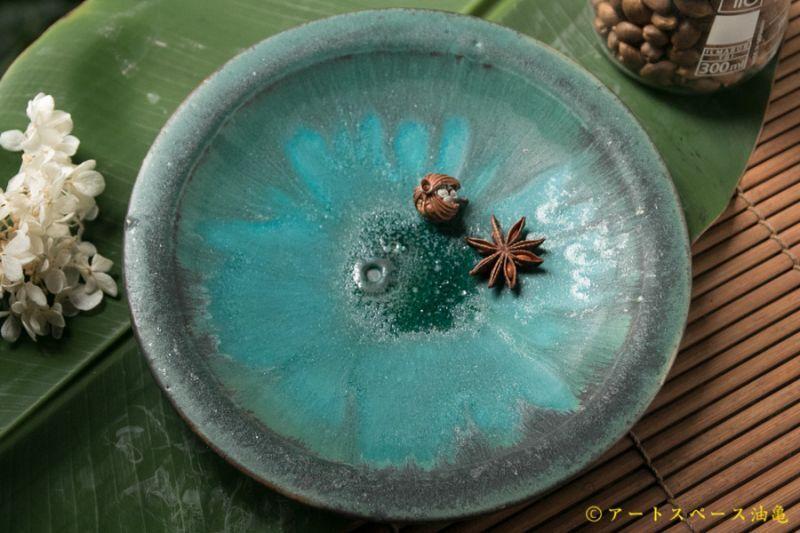 画像1: 金澤尚宜 翡翠plate