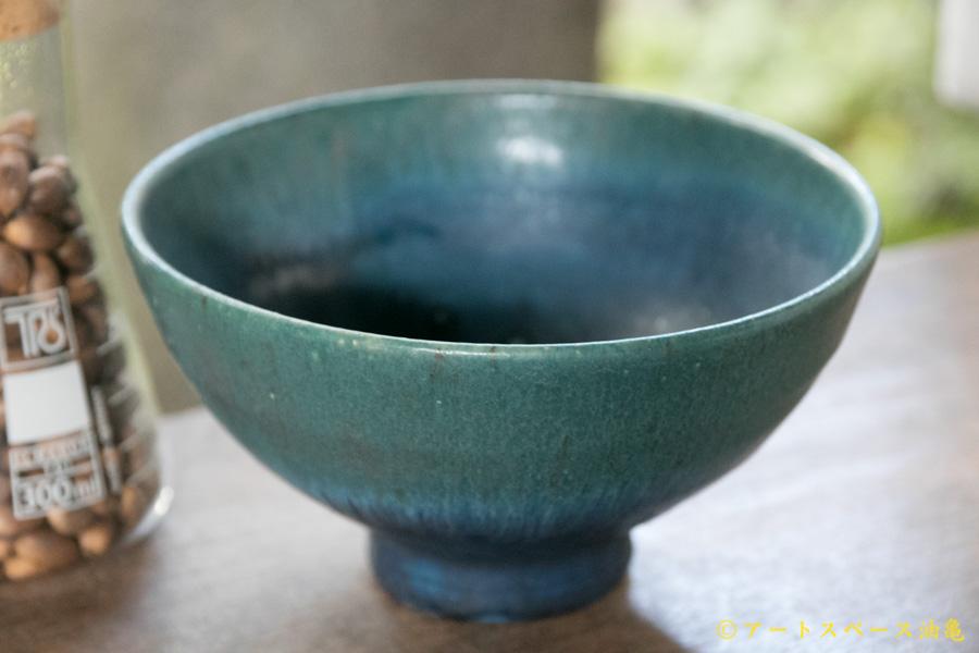 画像1: 金澤尚宜 青の釉景 丼