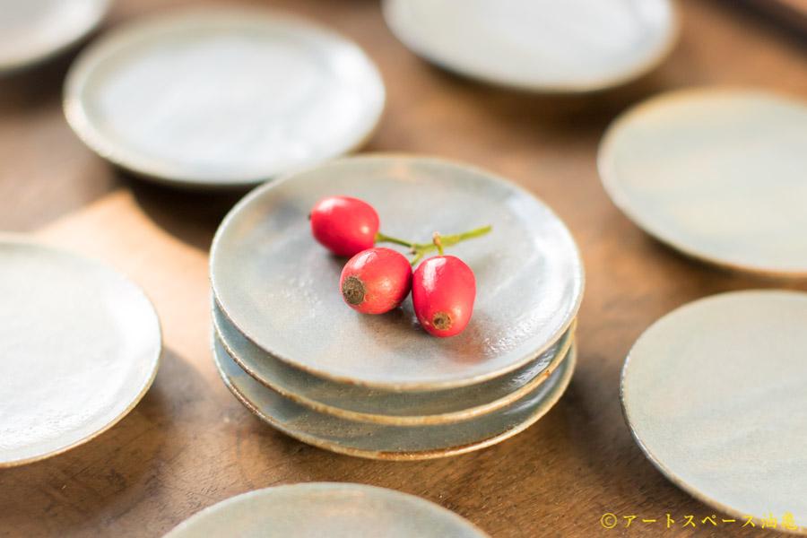 画像3: 土井康治朗「せとうちブルー 平皿 2寸3分」