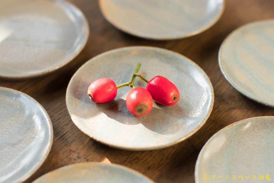 画像2: 土井康治朗「せとうちブルー 平皿 2寸3分」
