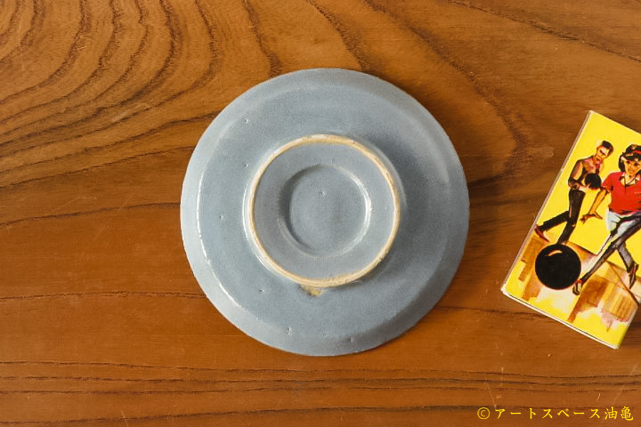 画像4: 土井康治朗「せとうちブルー 平皿 2寸3分」