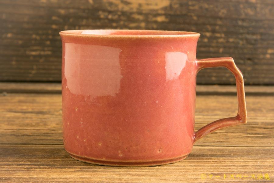 画像2: 土井康治朗「紅赤コーヒーカップ」