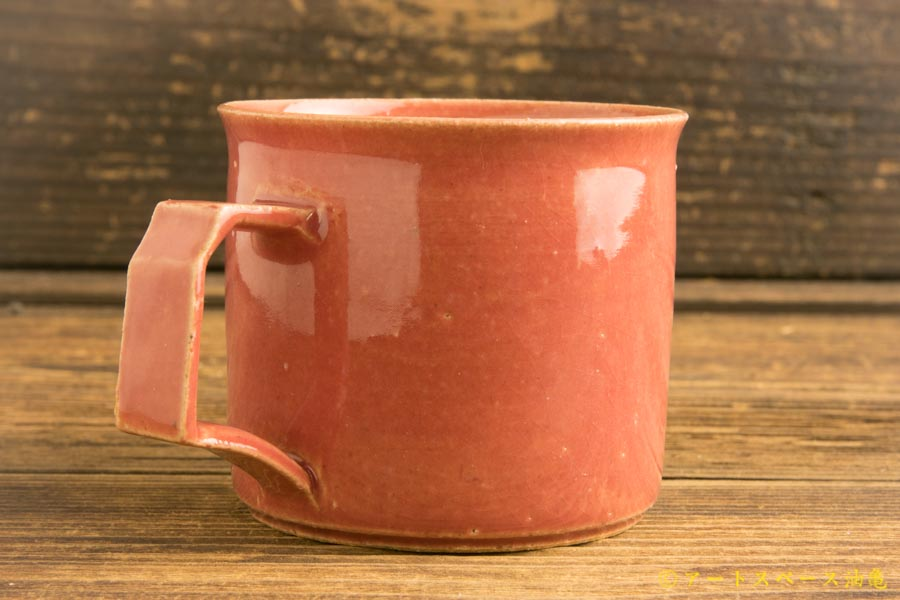 画像3: 土井康治朗「紅赤コーヒーカップ」