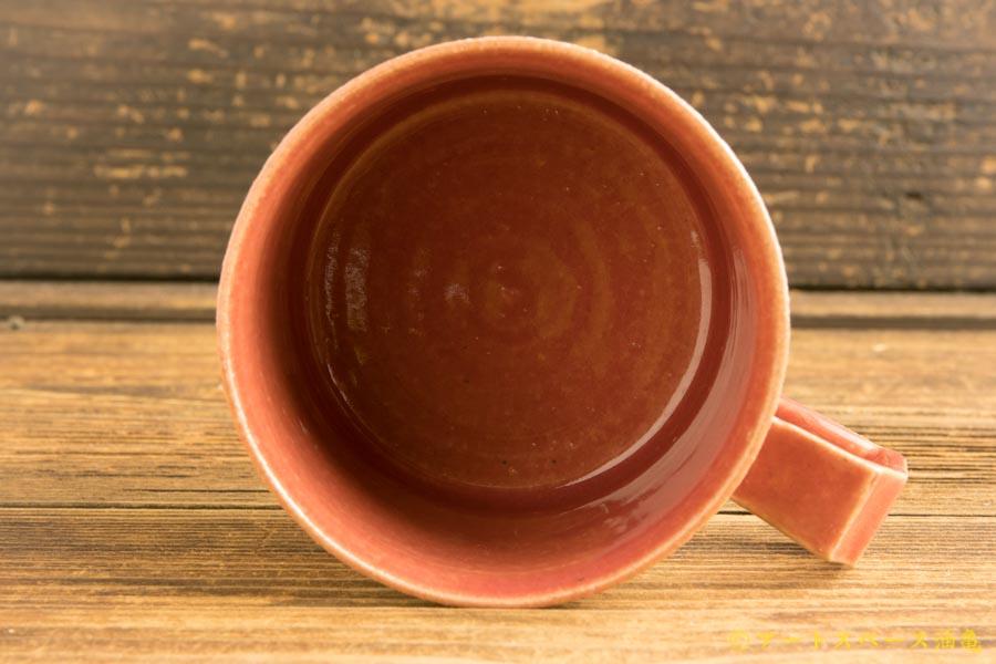 画像4: 土井康治朗「紅赤コーヒーカップ」
