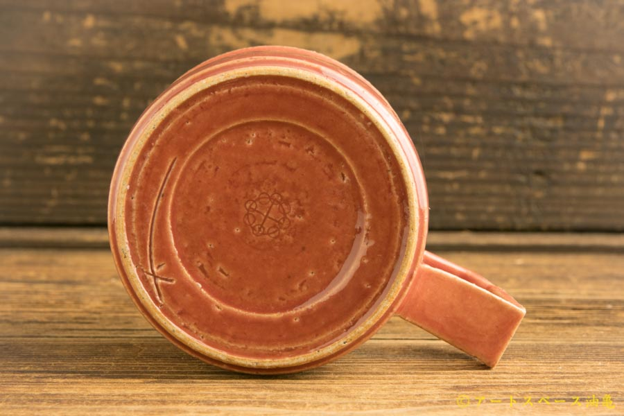 画像5: 土井康治朗「紅赤コーヒーカップ」