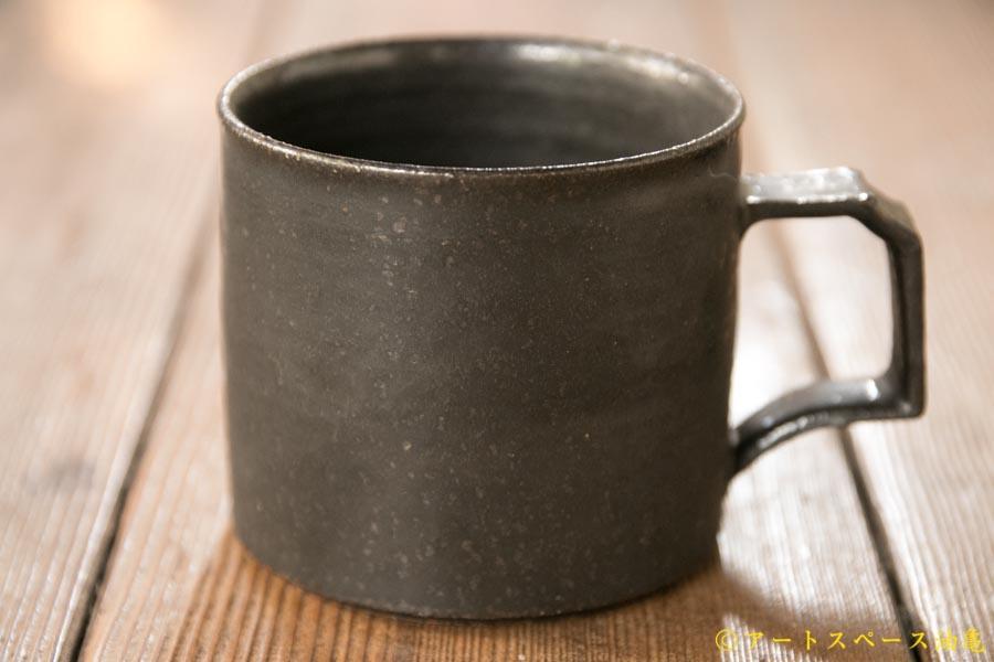 画像1: 土井康治朗 黒金釉コーヒーカップ【アソート作品】