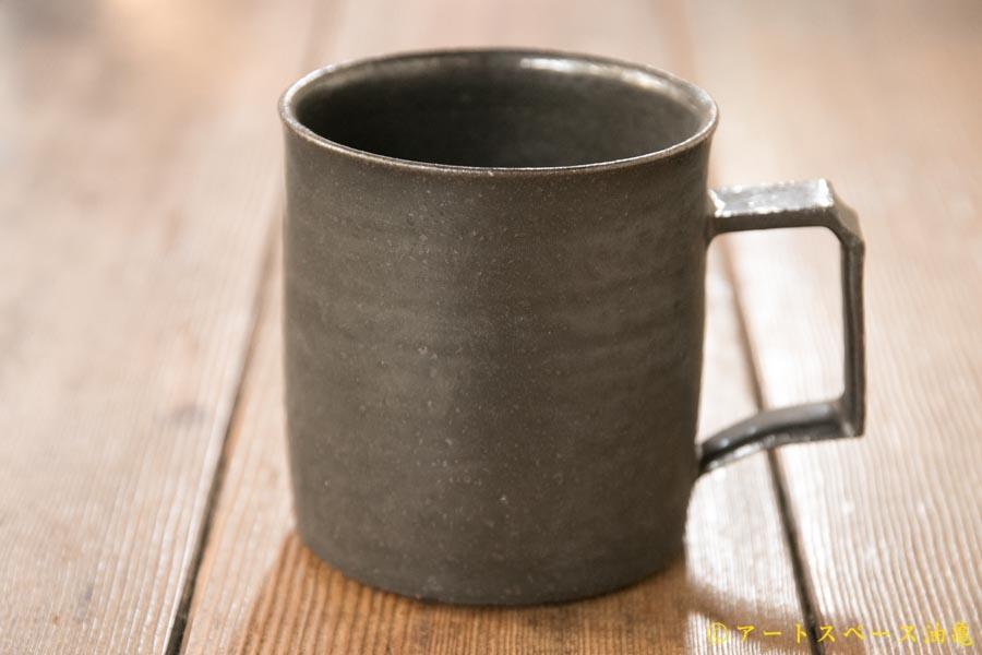 画像1: 土井康治朗 黒金釉マグカップ【アソート作品】