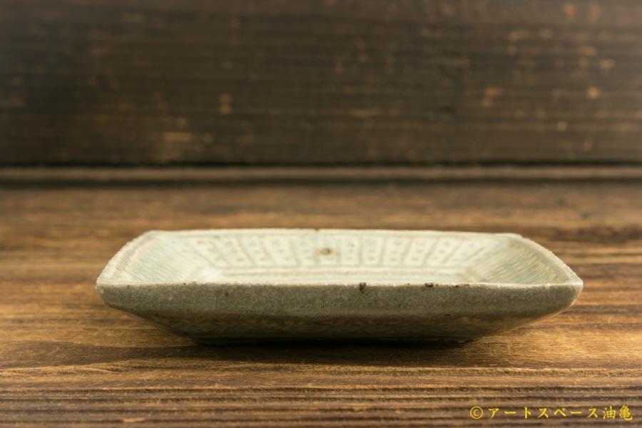 画像3: 江口誠基「花三島四方豆皿」