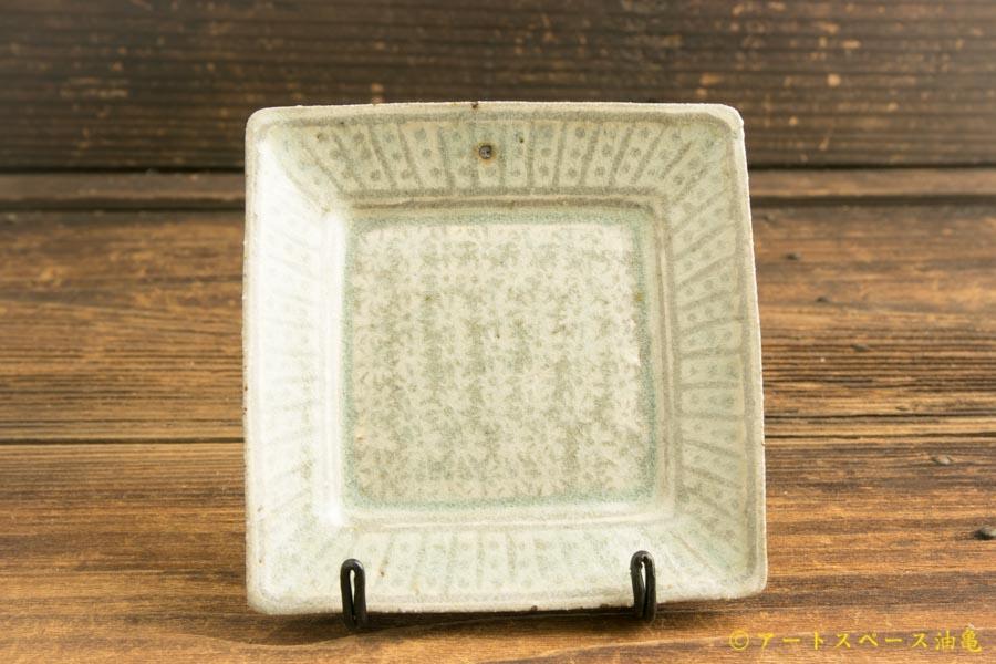 画像1: 江口誠基「花三島四方豆皿」
