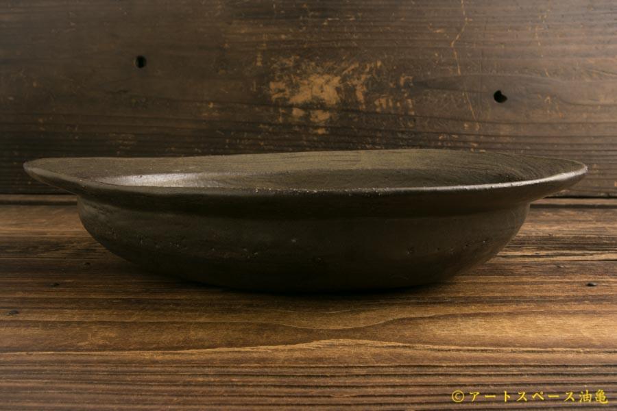 画像3: 江口誠基「玄釉 オーバルボウル」