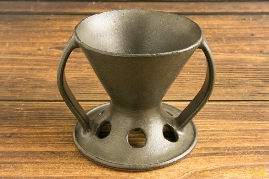 画像1: 江口誠基「土器型ドリッパー」