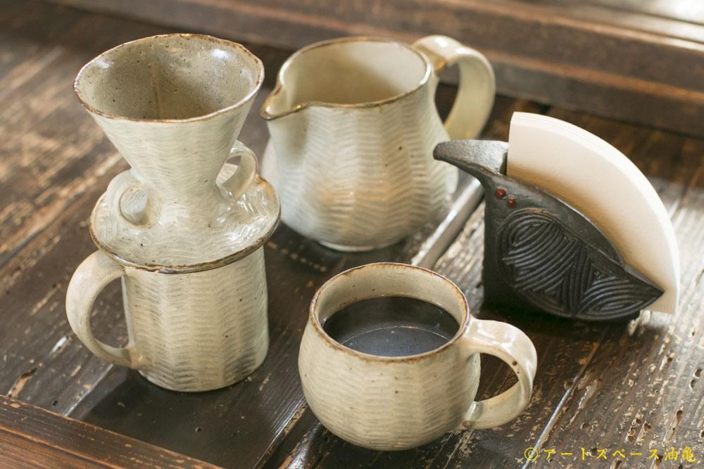 画像1: 江口誠基「彫粉引 コーヒードリッパー」