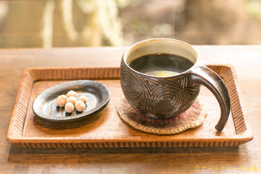 画像1: 江口誠基「ククサカップ(彫紋)」