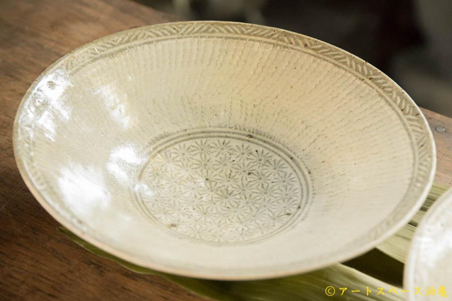 画像1: 江口誠基 三島盛鉢