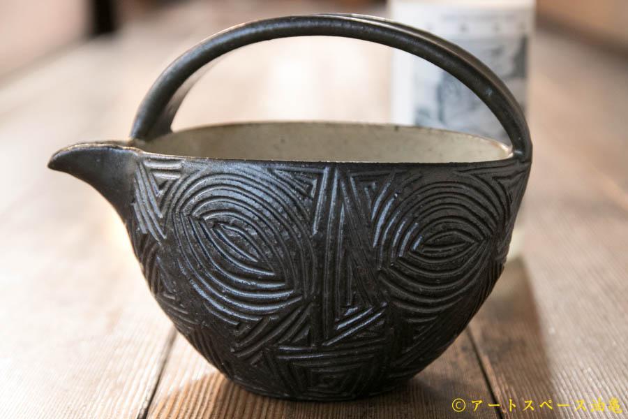 画像1: 江口誠基 彫紋 手付片口酒器