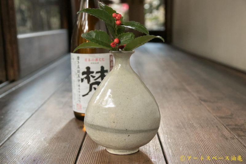 画像1: 江口誠基 粉引扁壺(徳利)