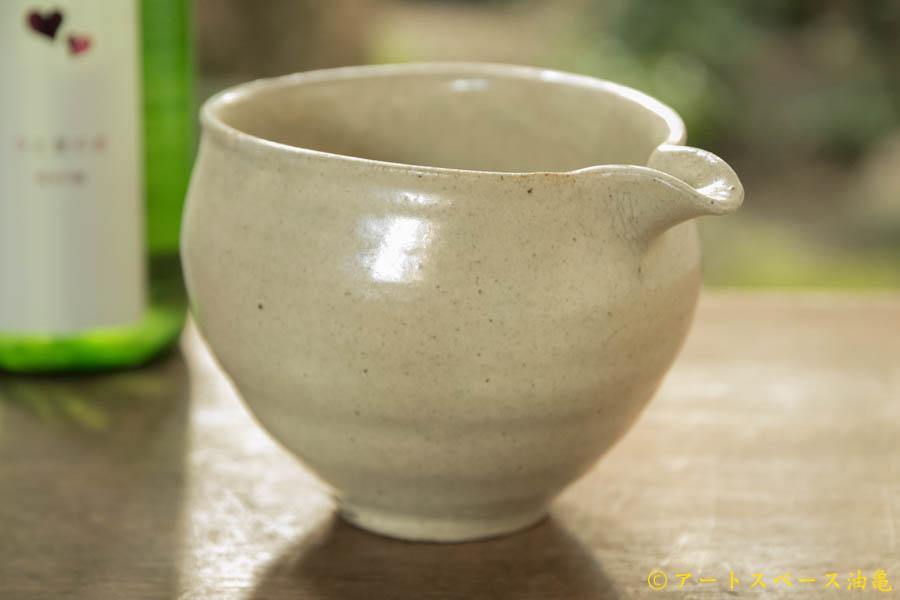 画像1: 江口誠基 粉引 片口酒器(大)