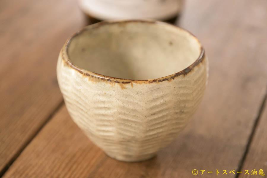画像2: 江口誠基 彫粉引 立ぐい呑