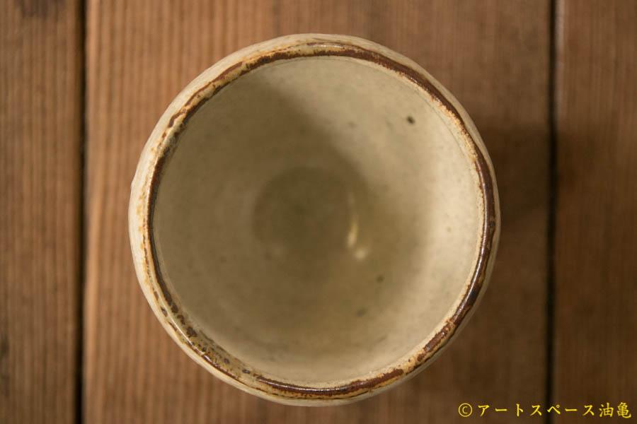 画像3: 江口誠基 彫粉引 立ぐい呑