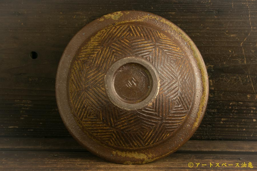 画像4: 江口香澄「アフリカ彫刻帽子浅鉢(大)」