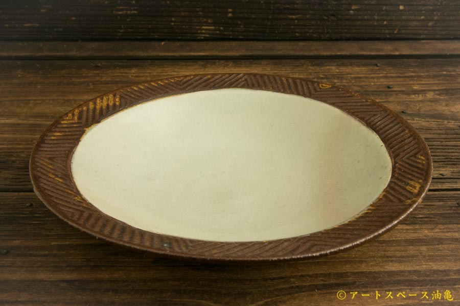 画像2: 江口香澄「アフリカ彫刻帽子浅鉢(大)」