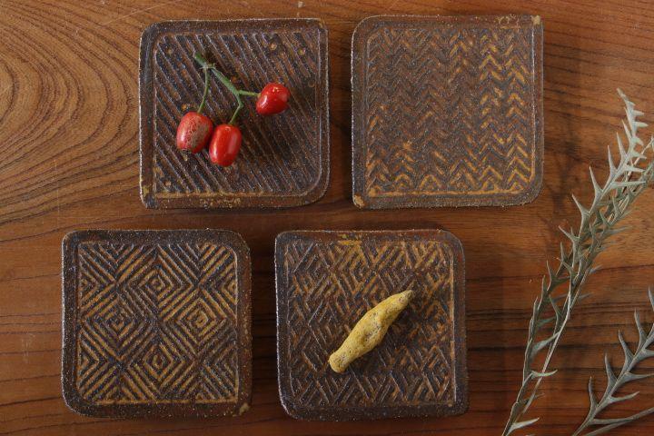 画像1: 江口香澄「アフリカ彫刻 石畳豆皿」