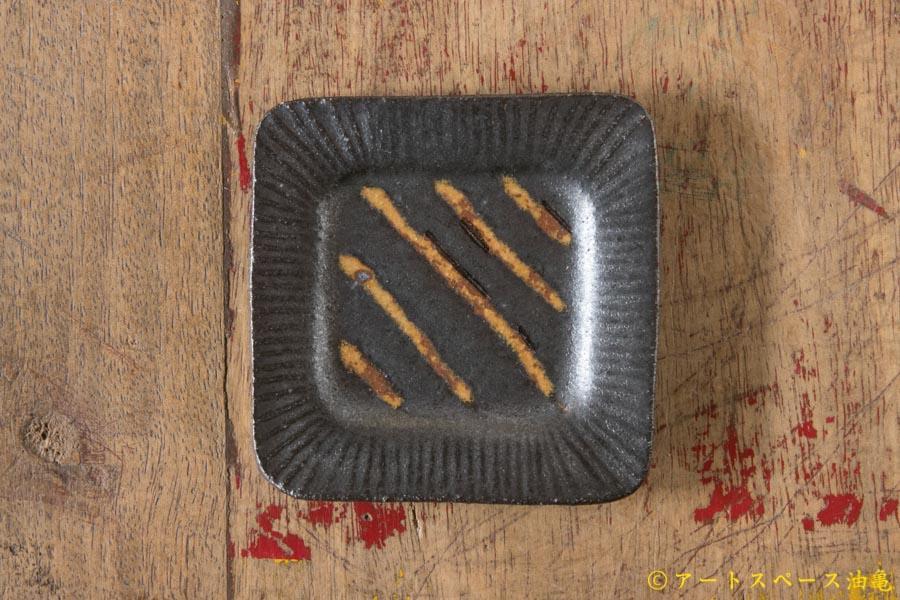 画像1: 江口香澄「黒 四角豆皿」
