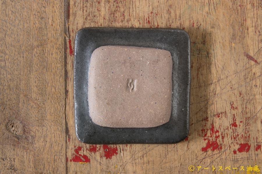画像2: 江口香澄「黒 四角豆皿」