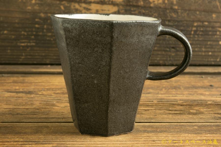 画像1: 江口香澄「黒七角マグカップ(高)」