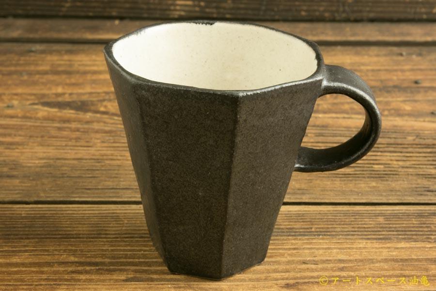画像4: 江口香澄「黒七角マグカップ(高)」