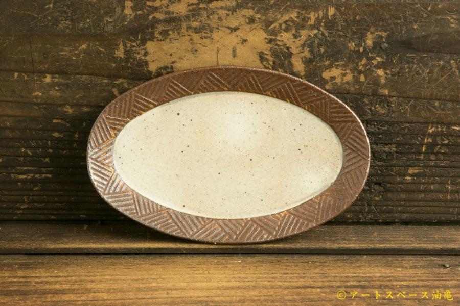 画像4: 江口香澄「アフリカ彫刻 だ円小皿」