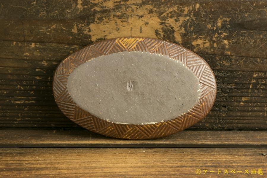 画像5: 江口香澄「アフリカ彫刻 だ円小皿」