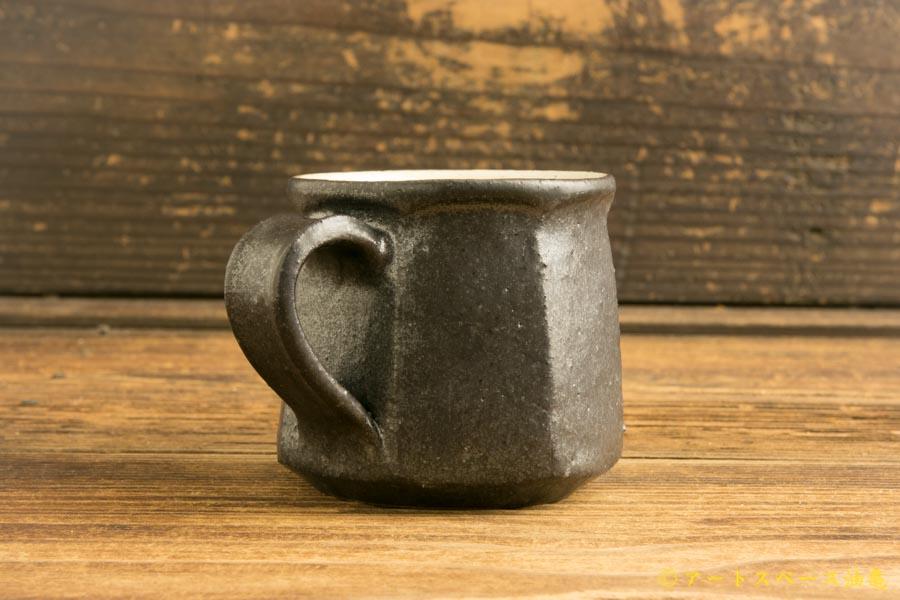 画像2: 江口香澄「黒七角マグカップ(低)」